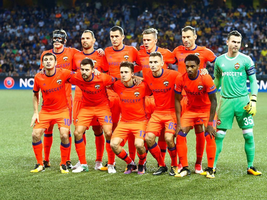 Young Boys-CSKA Moscovo (Reuters)