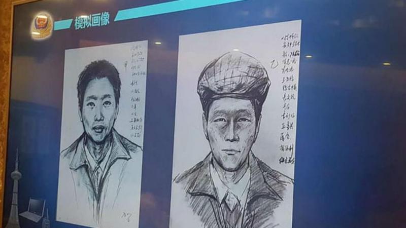 Os retratos dos suspeitos, Liu Yongbiao e Wang, elaborados pela polícia