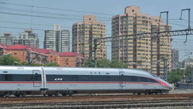 Fuxing, o comboio mais rápido do mundo