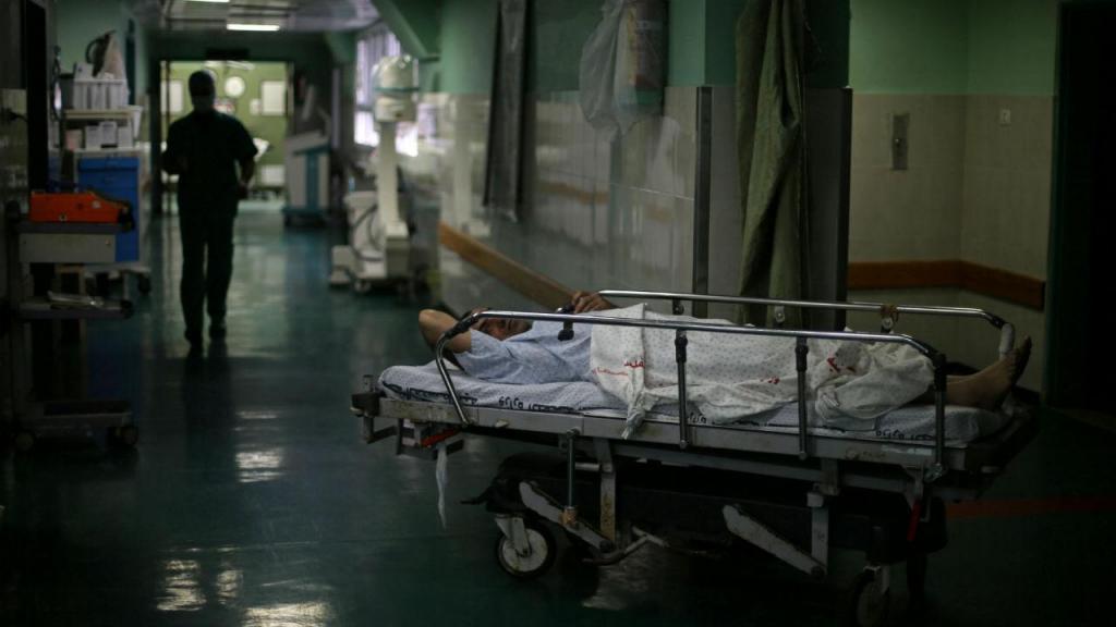 Hospital (arquivo)