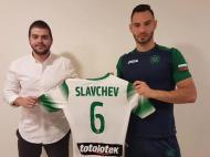 Slavchev