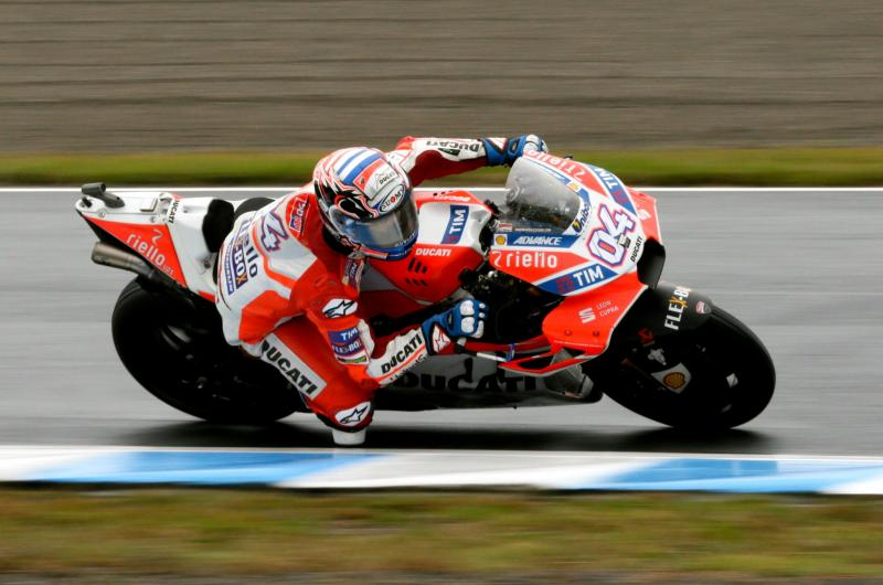 Andrea Dovizioso - GP Japão