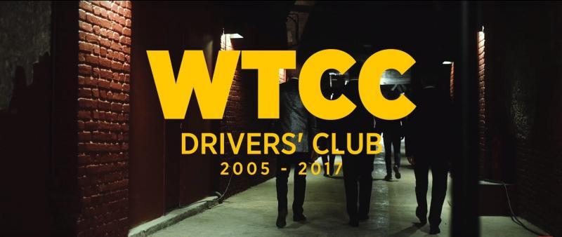 WTCC juntou lendas na despedida