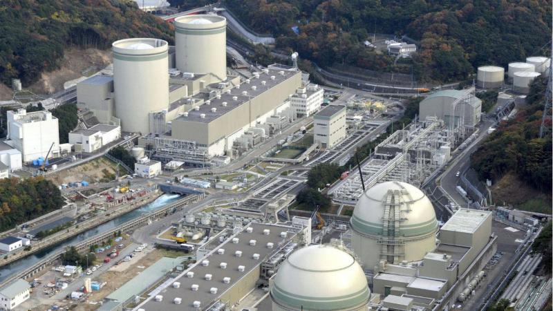 Reatores nucleares encerrados no Japão