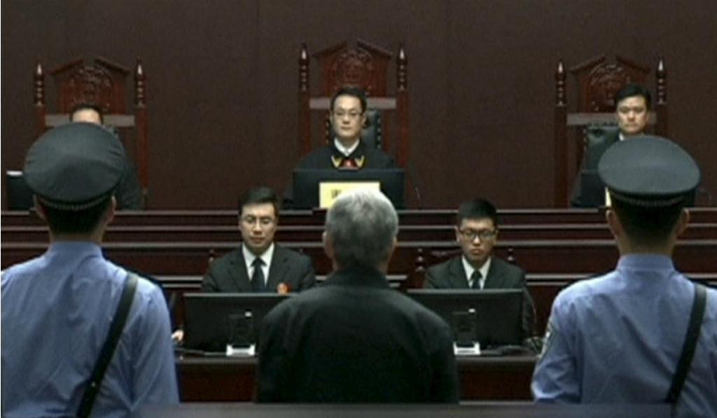 Tianjin - Tribunal (arquivo)