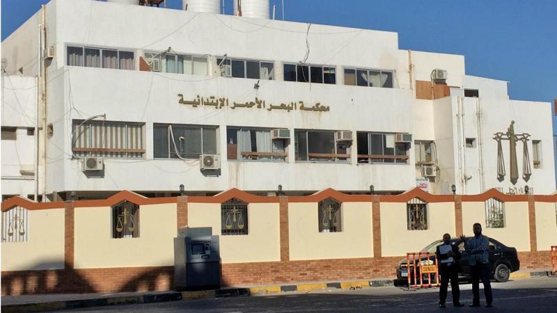Tribunal al-Bahr al-Ahmar - Hurghada (Egito)