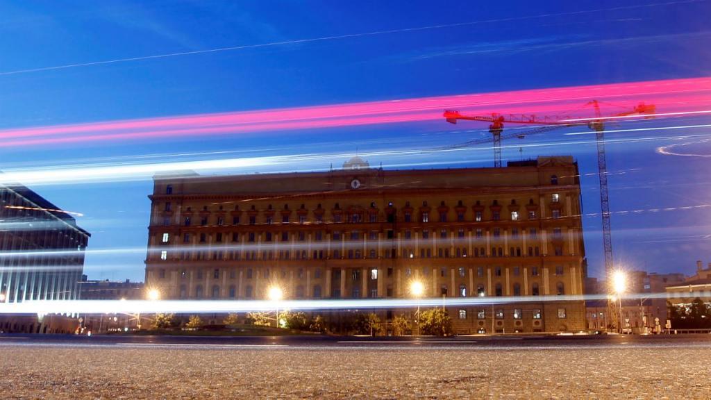 Sede dos servços secretos russos FSS - Moscovo