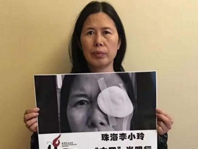 Ativista chinesa Li Xiaoling