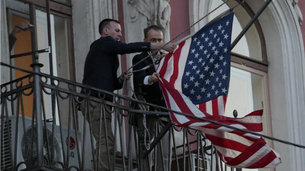 Embaixada dos Estados Unidos em Moscovo