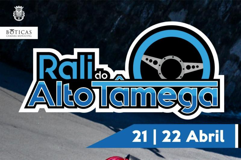 Rali do Alto Tâmega