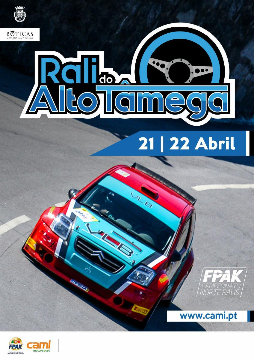 Cartaz do Rali do Alto Tâmega