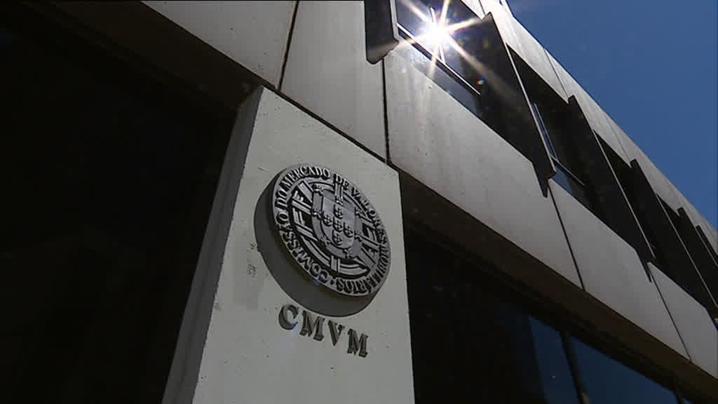 CMVM (arquivo)