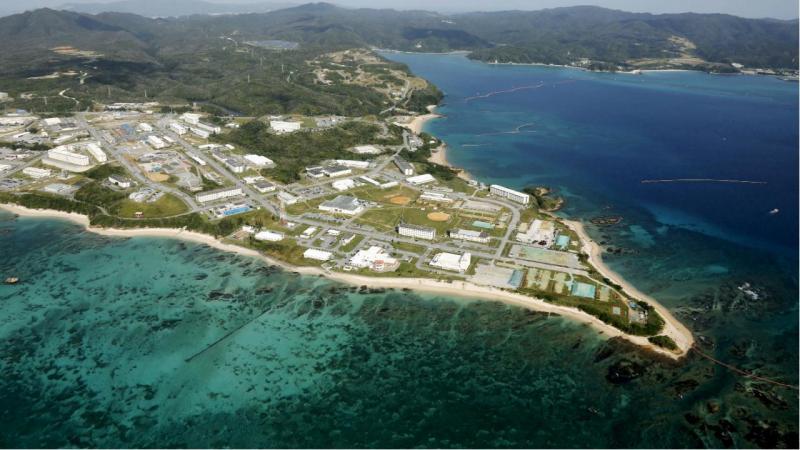 Recife de coral no Japão