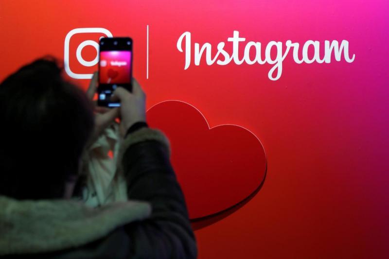 Instagram (arquivo)