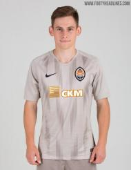 Shakhtar Donetsk (secundário)