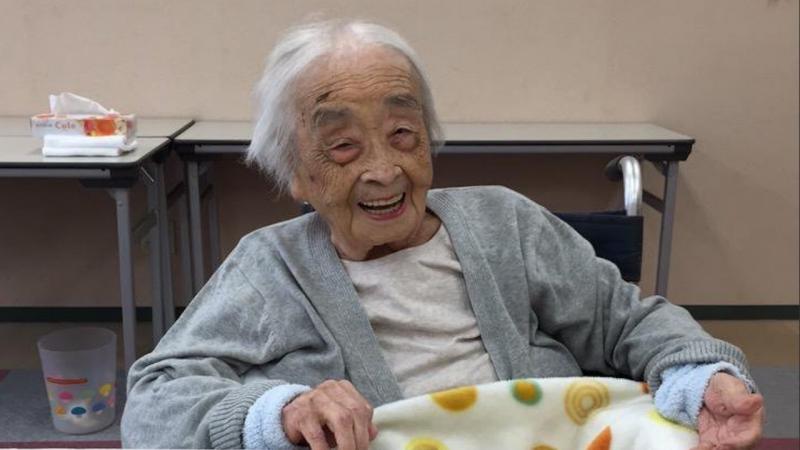 Miyako Chiyo