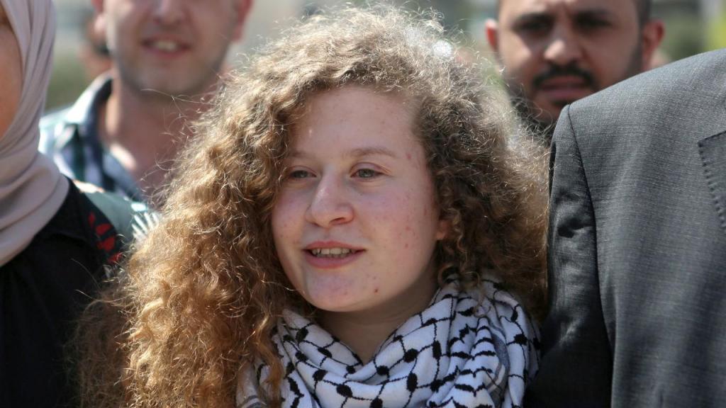 Palestiniana