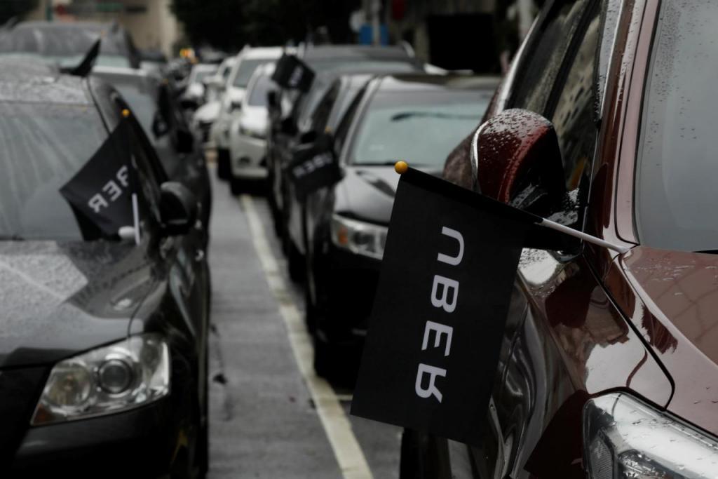 Uber (arquivo)
