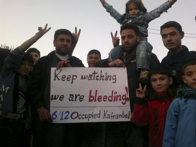 Síria - protestos contra presidente Assad (2011)