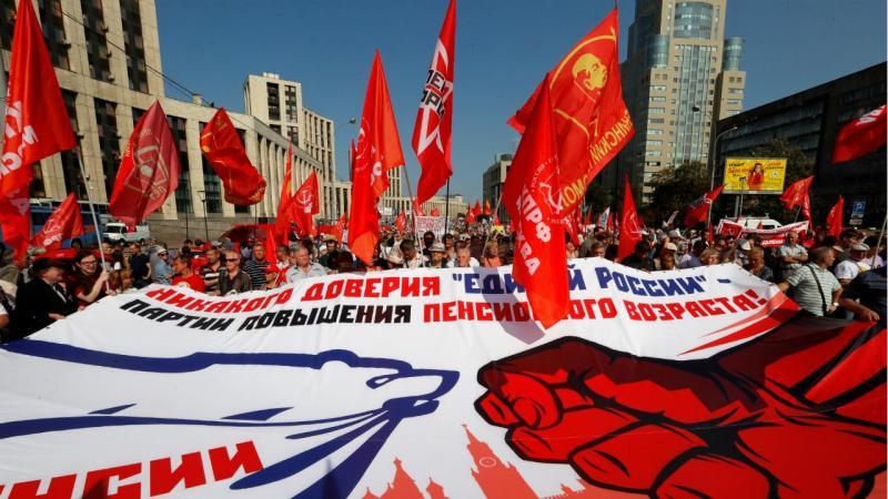 Protestos em Moscovo