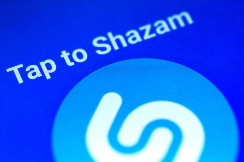 Shazam (arquivo)
