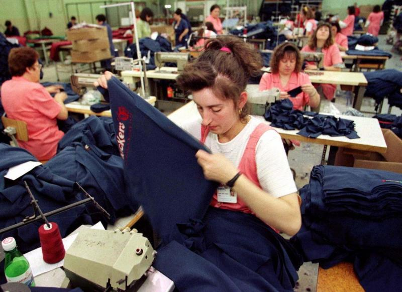 Têxtil (arquivo)
