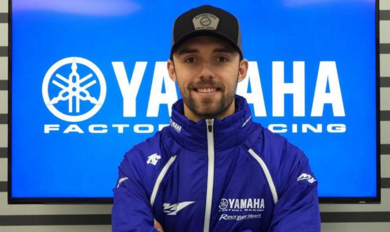Jonas Folger (Yamaha)