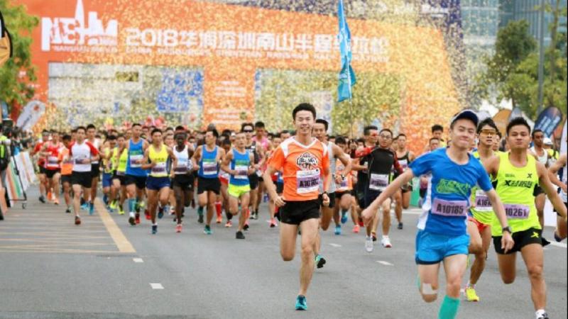 Corredores são apanhados a fazer batota em meia maratona