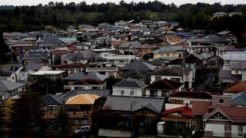 Casas desabitadas no Japão