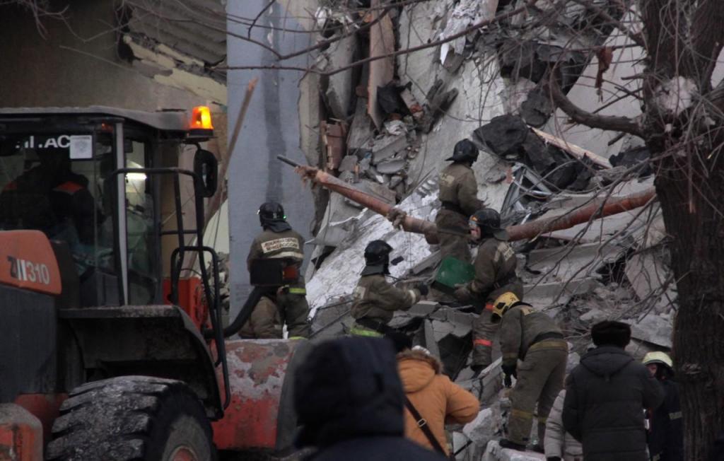 Explosão em prédio em Magnitogorsk