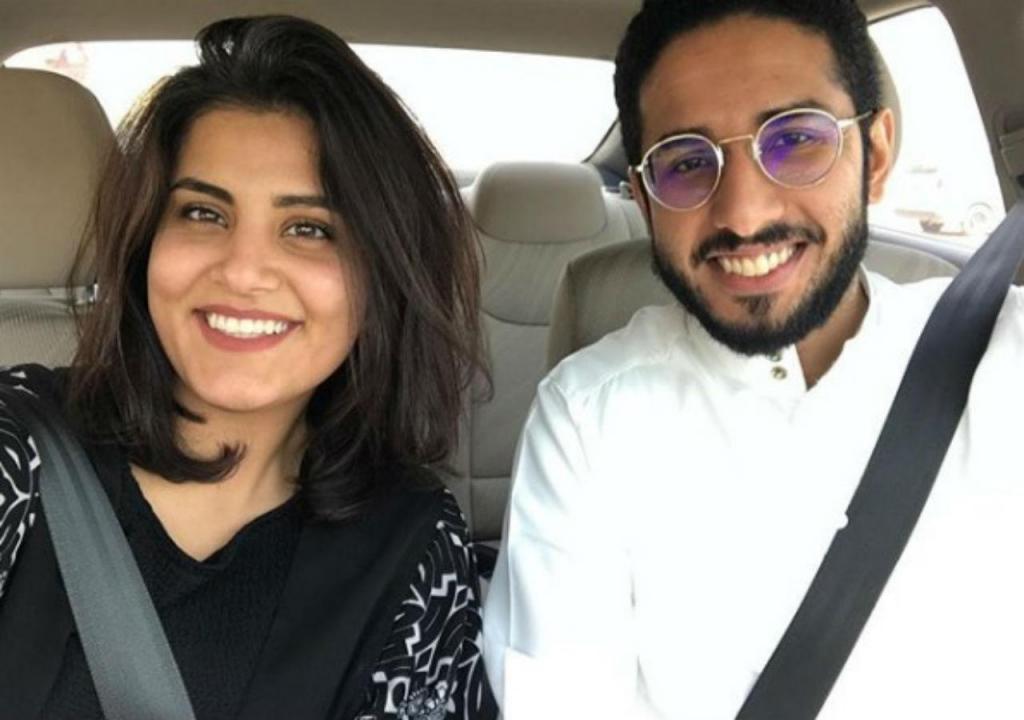 Fahad al-Butairi e Loujain al-Hathloul