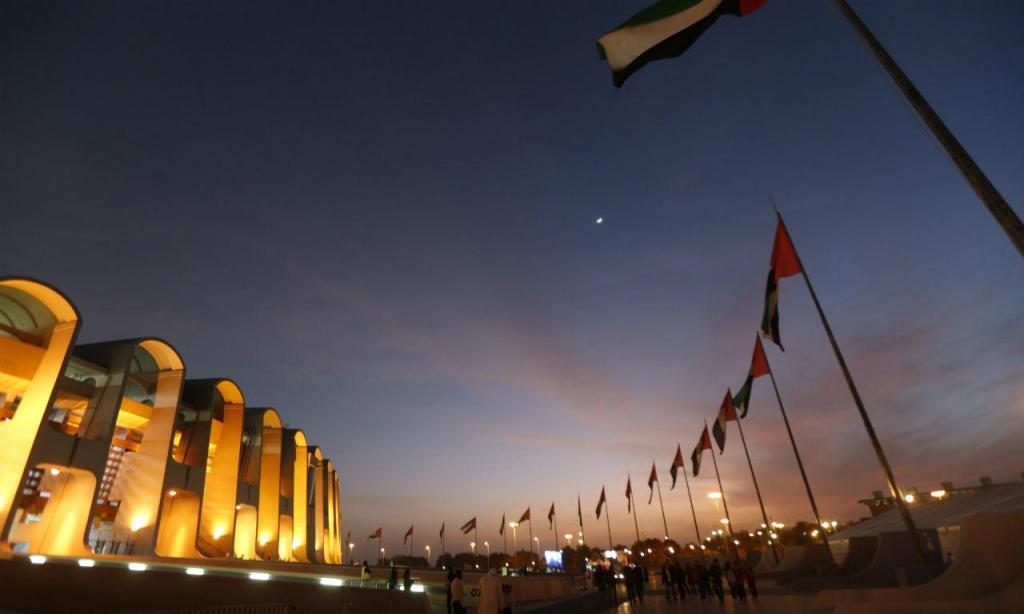 Taça da Ásia: Zayed Sports City em Abu Dhabi