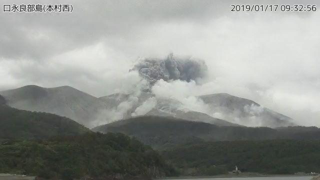 Vulcão Kuchinoerabu