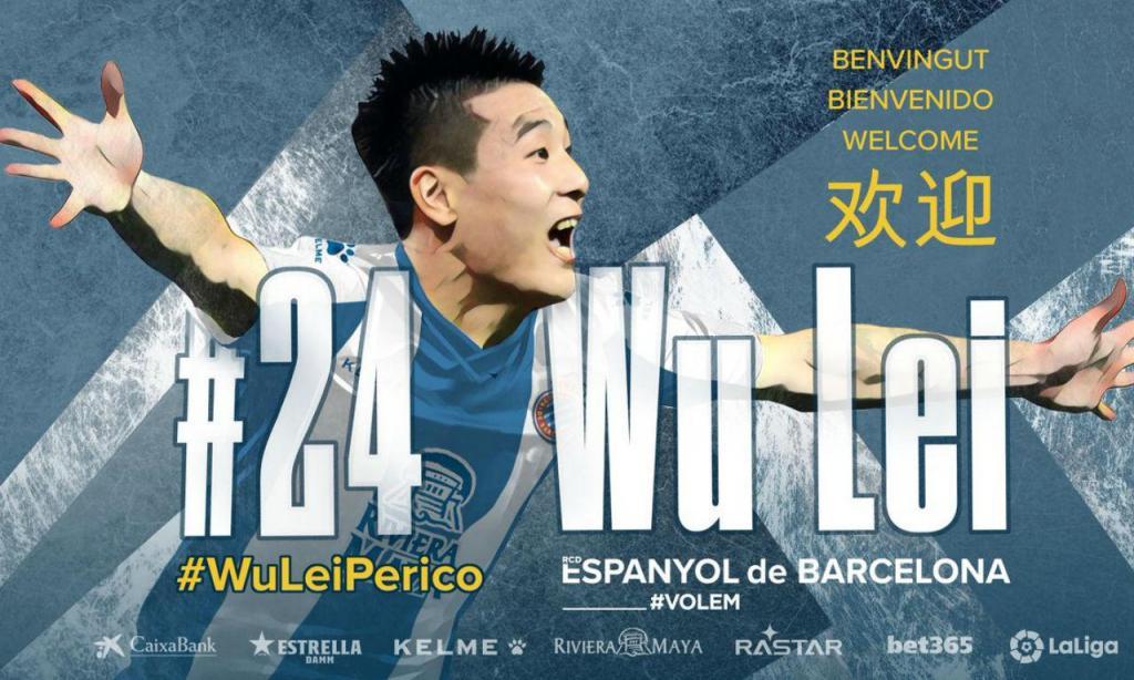Wu Lei (twitter Espanhol)