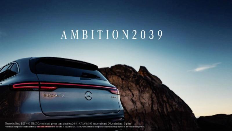Mobilidade sustentável para 2039