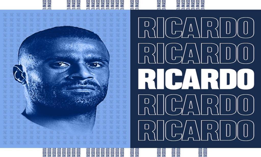 Ricardo (Feirense)