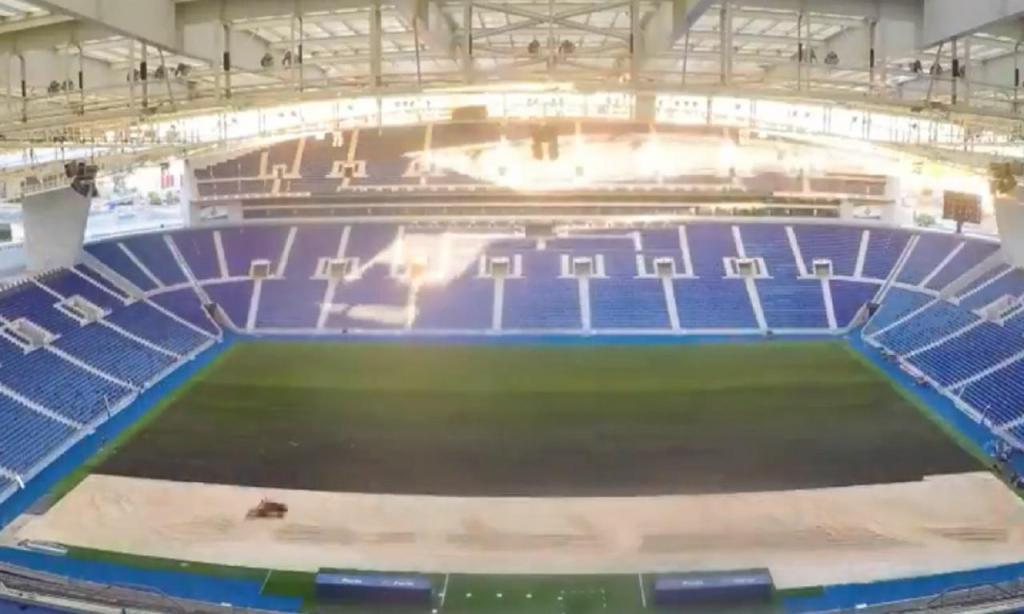 Estádio do Dragão (FC Porto)