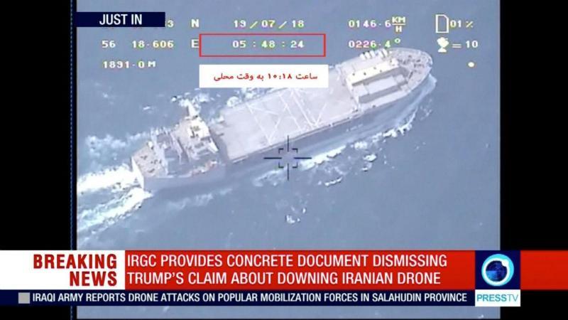 Irão divulgou vídeo para provar que 'drone' não foi abatido por navio dos EUA