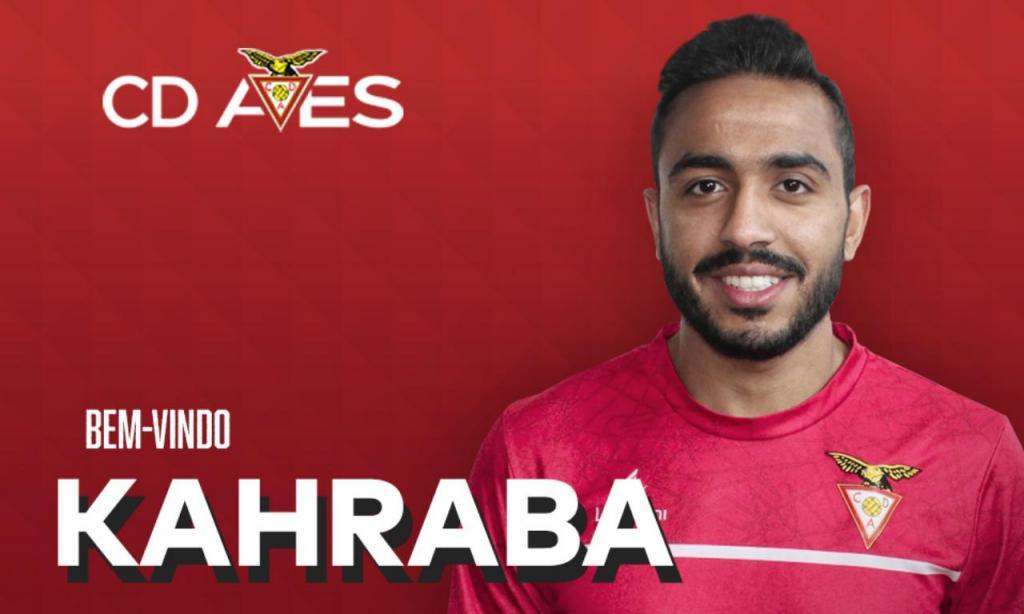 Kahraba (Site oficial Aves)