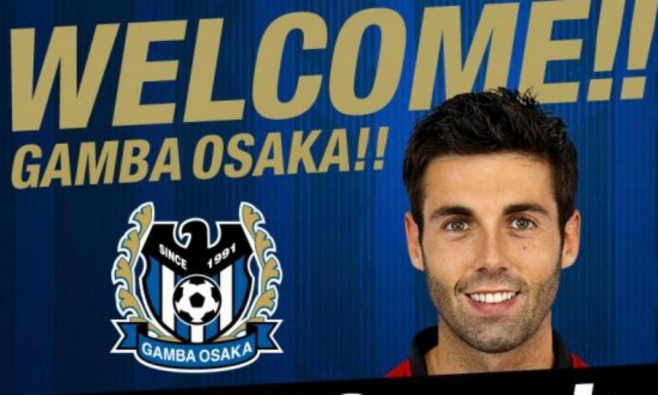 Susaeta deixa Ath. Bilbao após 12 anos e muda-se para o Japão