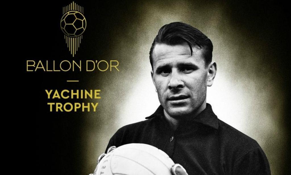 Yachine Trophy