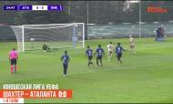 Shakhtar marcou penalty a dois tempos na Youth League