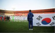 Coreia do Norte-Coreia do Sul (EPA/KFA)