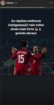 Ronaldo sobre André Gomes (Instagram)