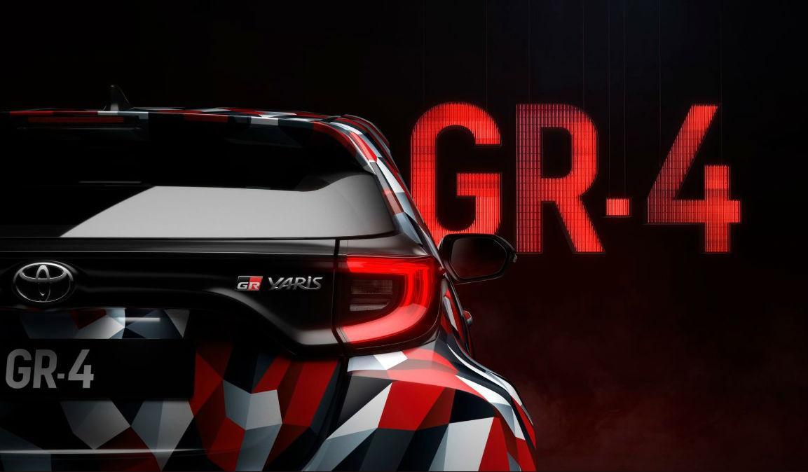 Toyota Yaros GR-4 (reprodução Twitter Toyota Europe)