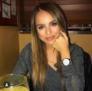 Cristiana Pereira, namorada de Sérgio Oliveira