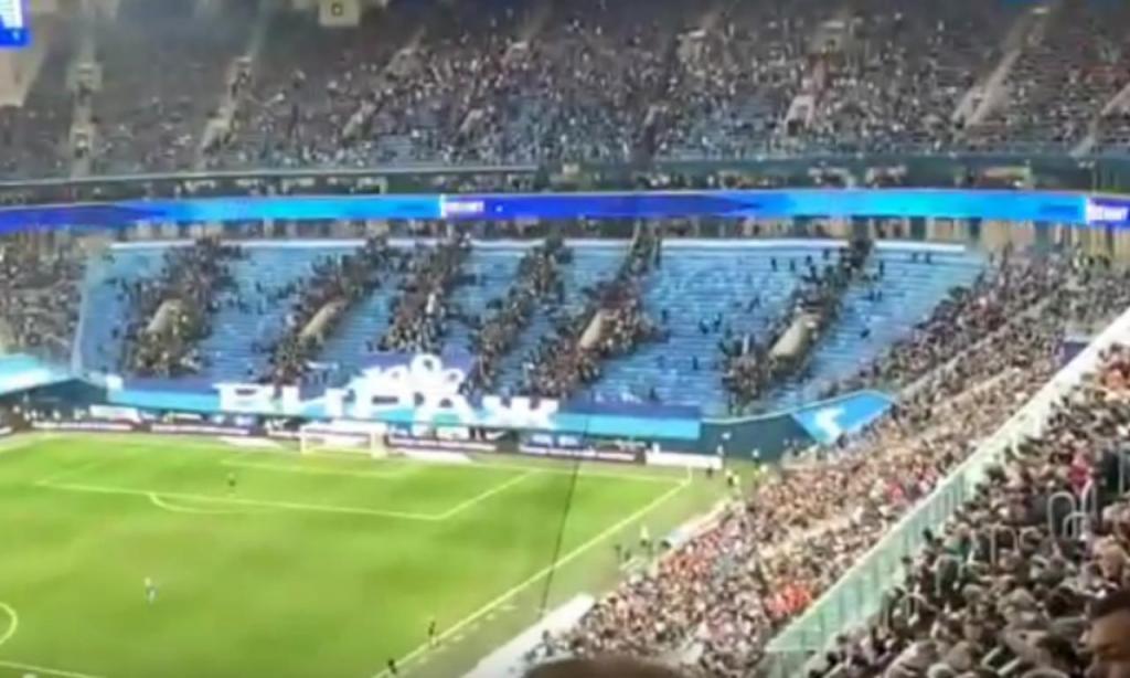 Adeptos do Zenit abandonam jogo na primeira parte