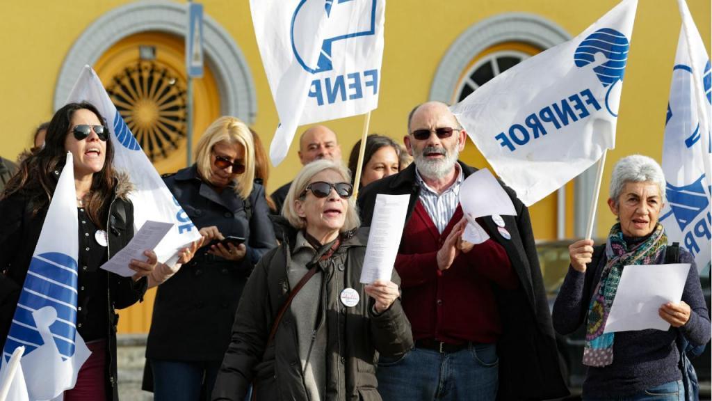 Protesto de professores em frente à Assembleia da República