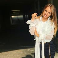 Cristiana Pereira, mulher de Sérgio Oliveira