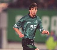 Paulo Alves: 1997-98